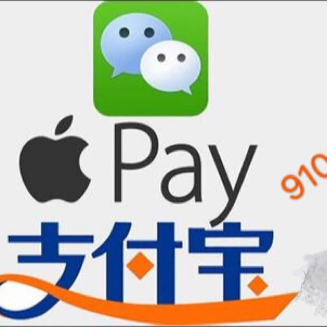 Top Up Alipay Account Singapore