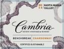 CAMBRIA BB CHARD