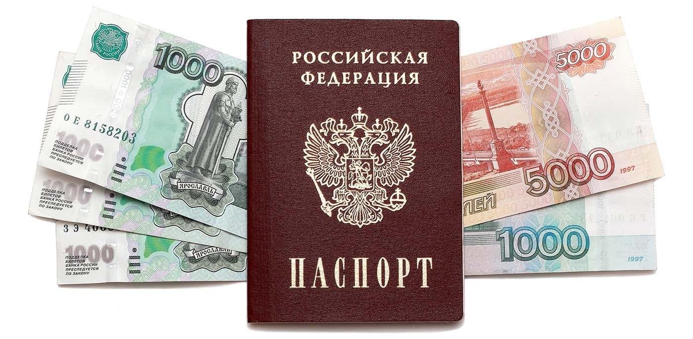 Штрафные санкции за просроченный паспорт