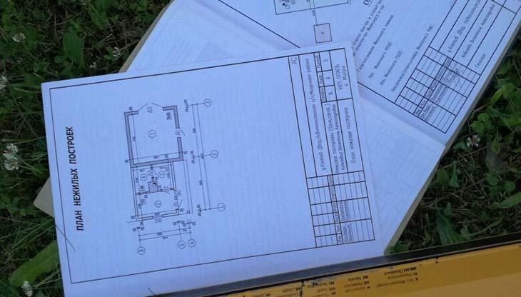 Список документов для межевания земельного участка