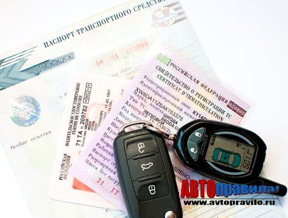 Документы для постановки авто на учет 2019 год воронеж юридическое лицо