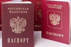Действует ли гражданский паспорт