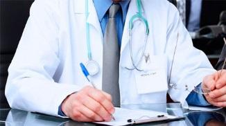 Как оплачивают больничный на оао ржд