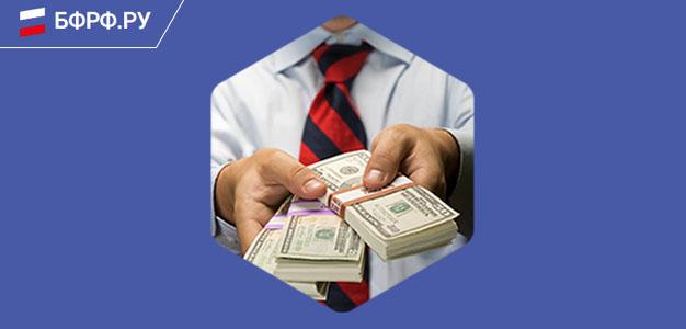 Как считаются страховые выплаты