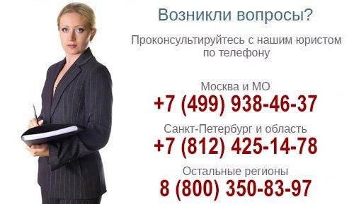 Вернуть деньги за сломанный телефон