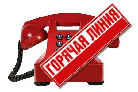 Бесплатная юридическая помощь по телефону круглосуточно всей россии