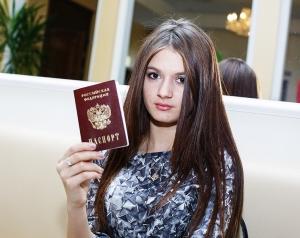 Какие документы нужно сдать в паспортный стол чтобы получить паспорт