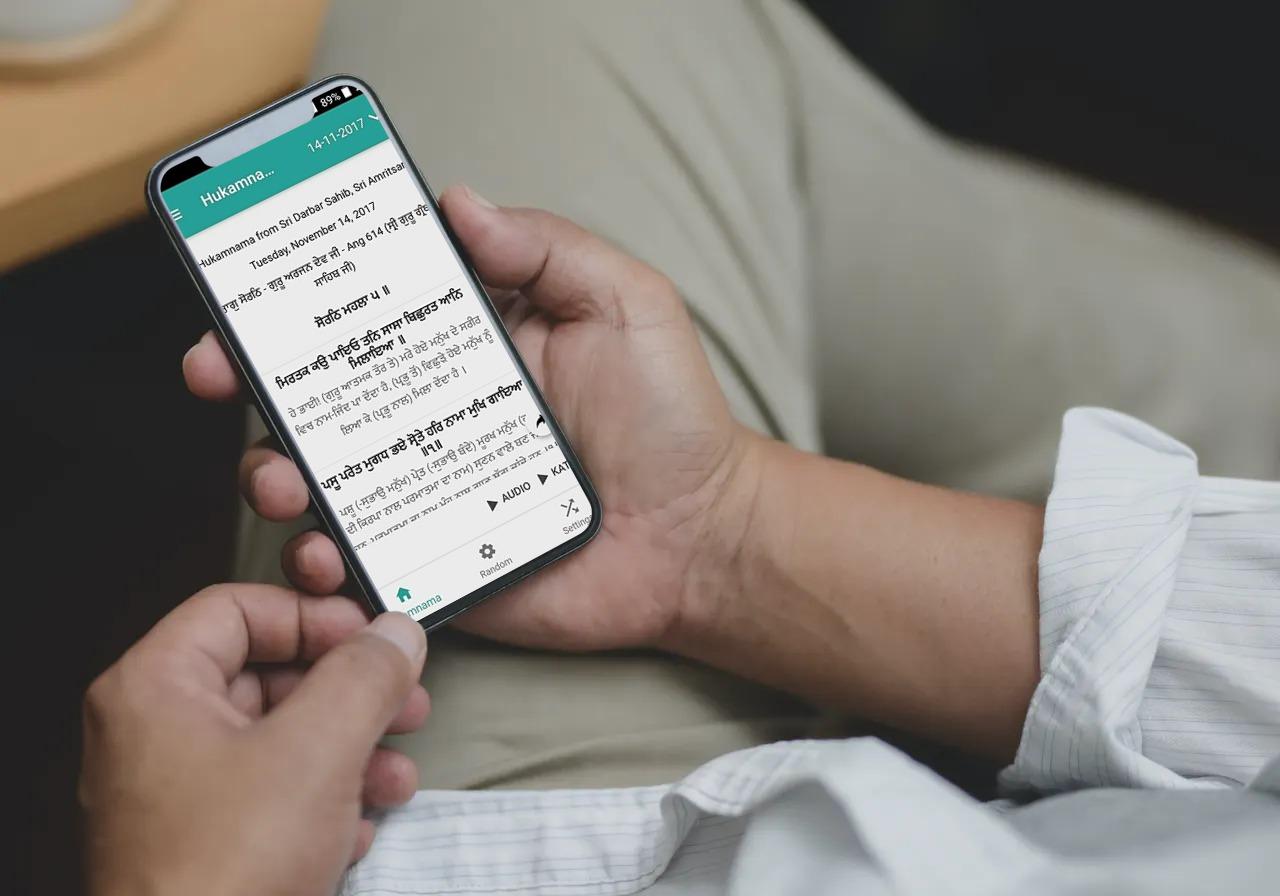 Daily Hukamnama Mobile App