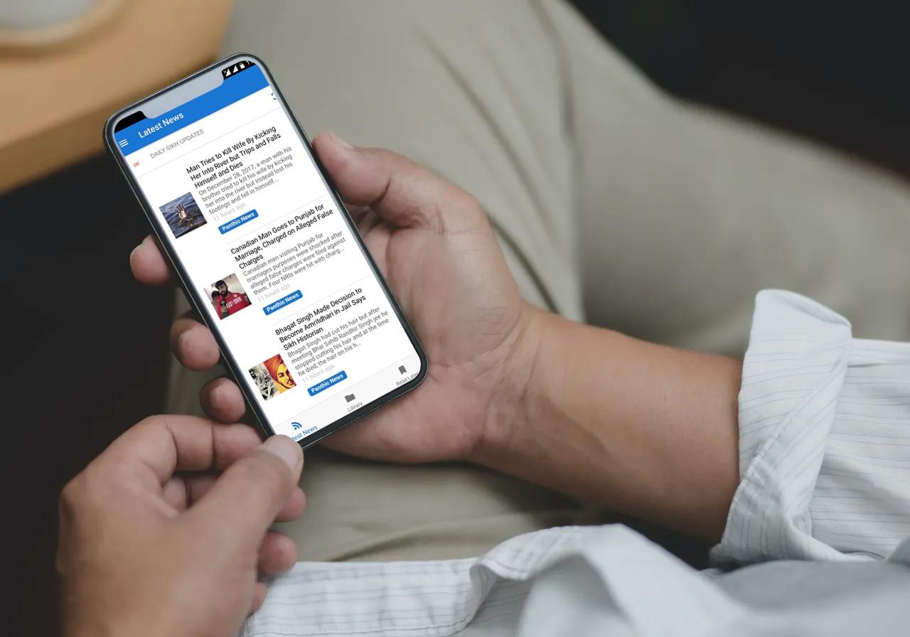 Sikh News Mobile App