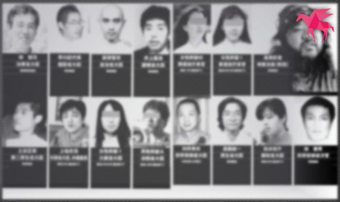 【加害者家族の心情】松本麗華の父親への接見に対する窮状を訴える記事における間違い