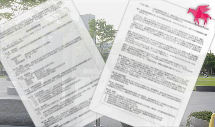 2021年1月から新たなテストを導入するようだ。激変する大学入試の問題