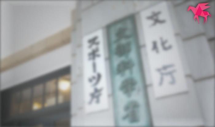 ナウシカ声優・島本須美 出産後、声が低くなったと実感という金言記事を読んで