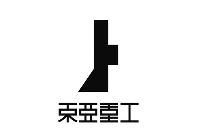 東亜重工LLP 弐瓶勉氏とポリゴン・ピクチュアズHDが共同設立 オリジナル企画など目指す アニメーションビジネス・ジャーナル