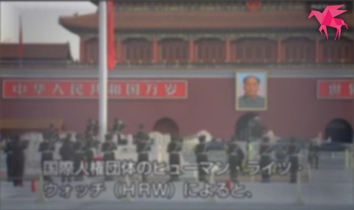 中国が「犯罪予知システム」を導入、ビッグデータから身柄拘束までを実施