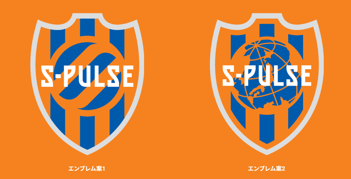 S PULSE REBRANDING PROJECT2