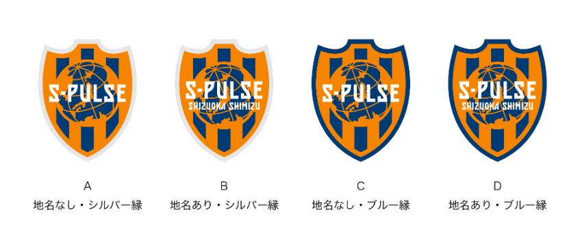 S PULSE リブランディングプロジェクトの進捗について3