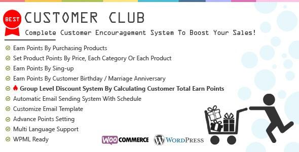 カスタマークラブ : 高度な WooCommerce ポイントシステム