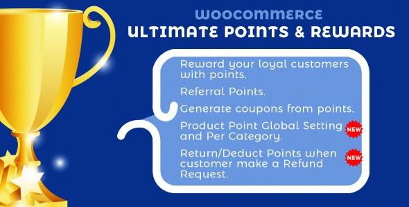 WooCommerceの究極のポイントと報酬