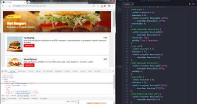 Добавляем CSS в React