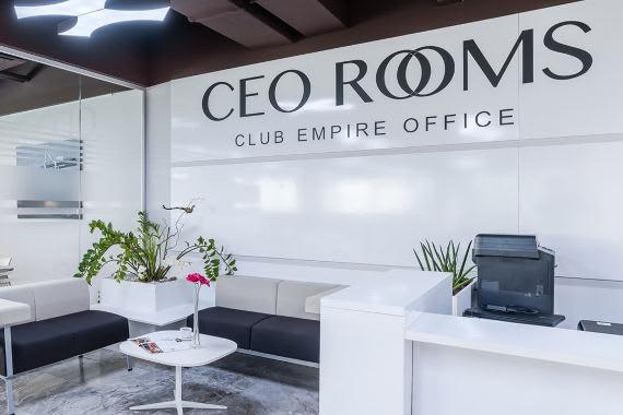 коворкинг CEO Rooms Comcity Москва