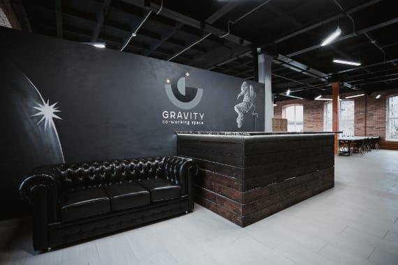 коворкинг Gravity Co-Working Москва