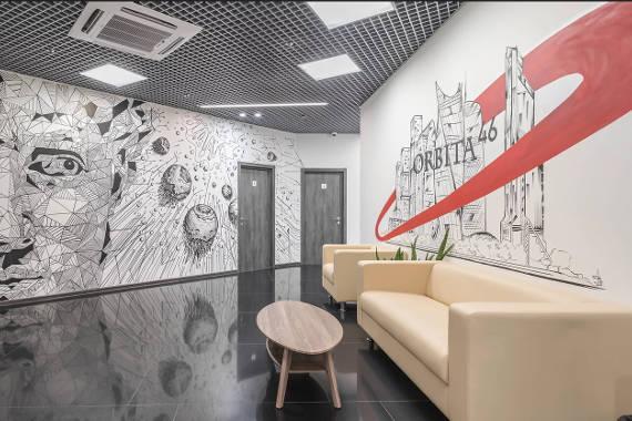 коворкинг Orbita 46 Москва