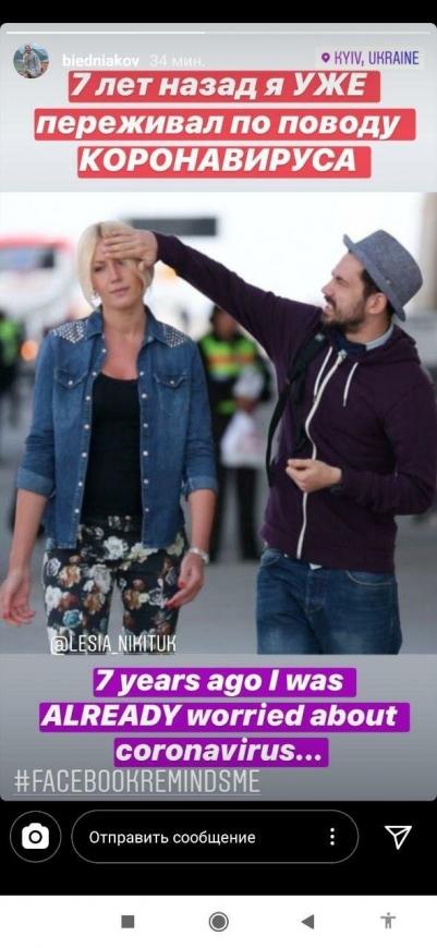 Никитюк показала, какой была семь лет назад