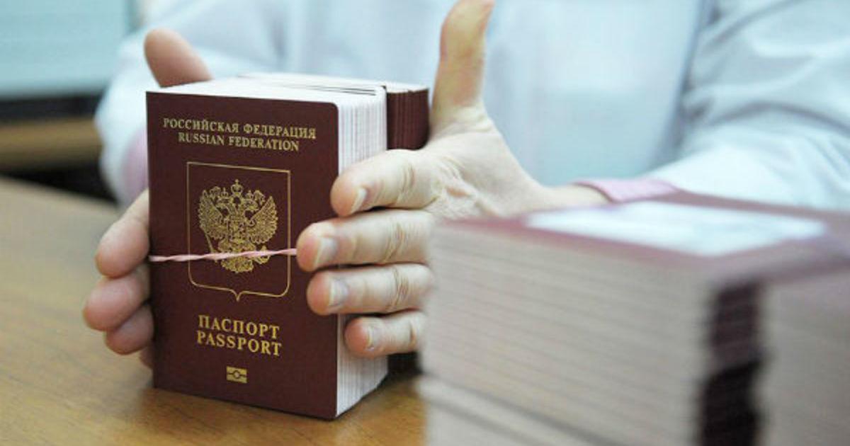 Штраф за несвоевременную замену паспорта в 2021 году