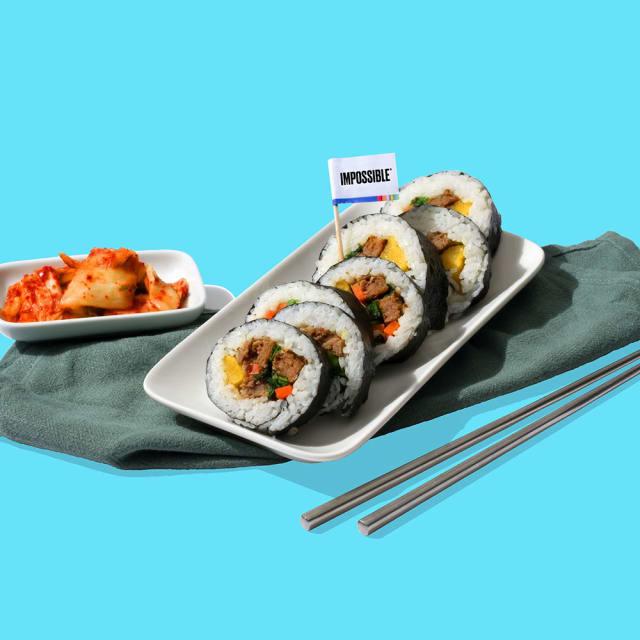 Recipe Image - Kimbap
