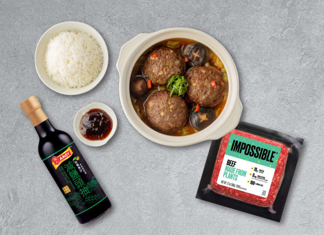 Recipe Image - Impossible™ 'Lion's Head' Meatballs with Mushrooms