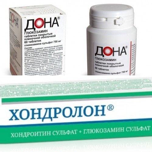 Хондролайн cредство от боли в суставах в Павлодаре
