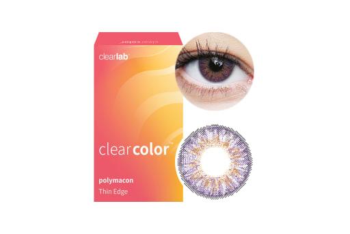 Clearcolor™ Colorblends - Violet 2