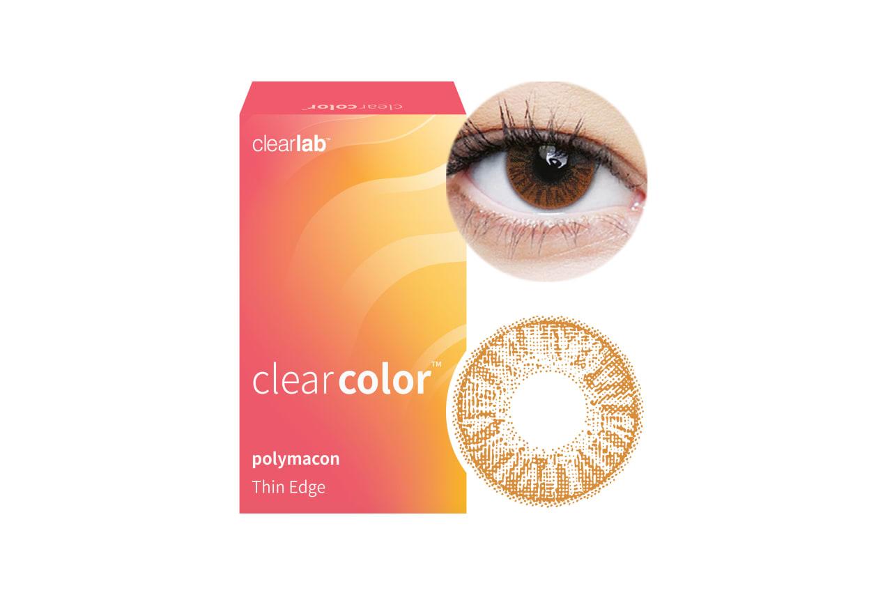 Clearcolor™ Colors - Brown 2 Stück