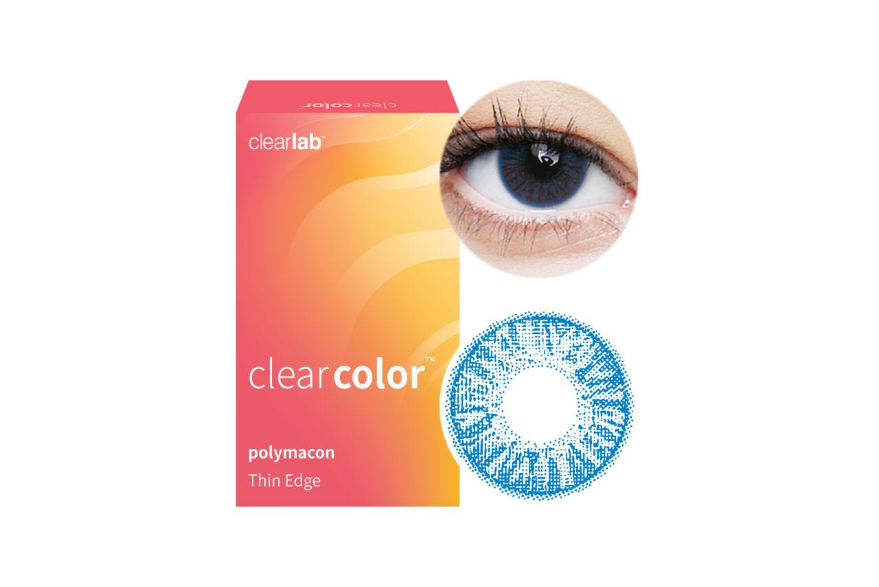 Clearcolor™ Colors - Aqua Blue 2