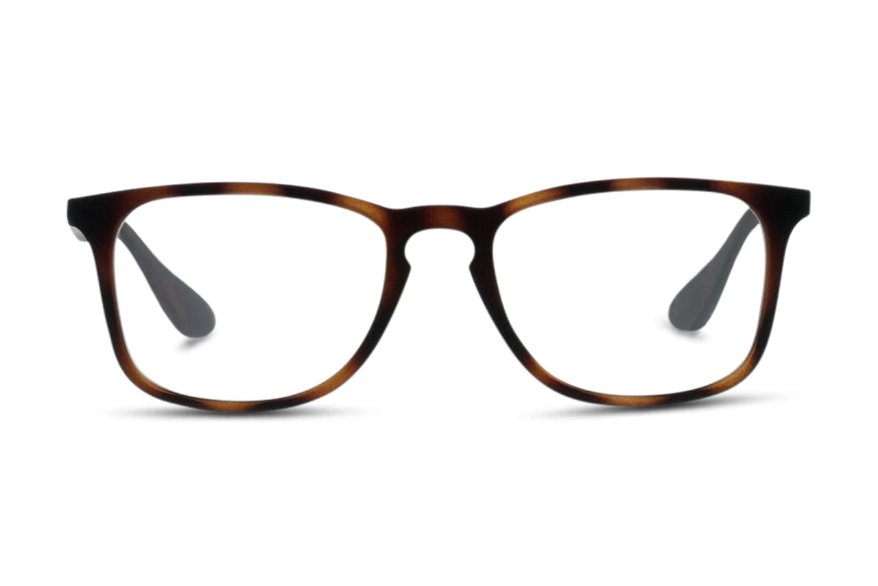 Brille Ray-Ban 0RX7074 5365
