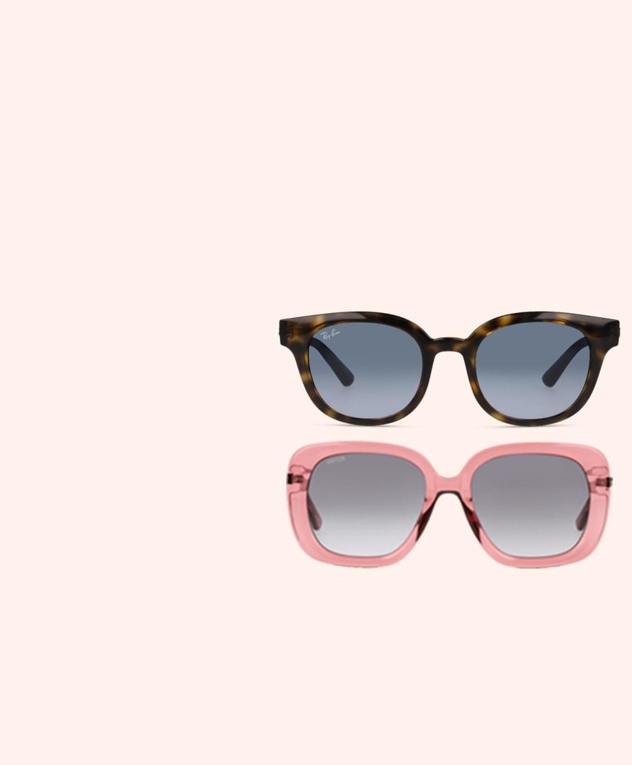 D-Promoteaser-25-Sonnenbrillen