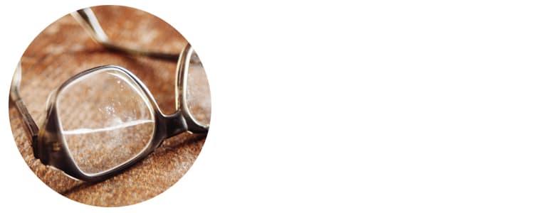 Brille-schleifen-Reparatur