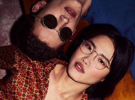 Ray-Ban-Brillen-und-Sonnenbrillen Infused