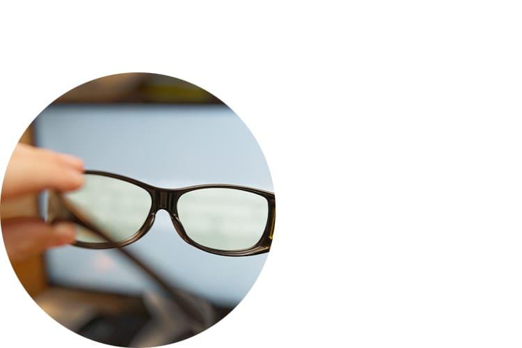 Bildschirm-Brille