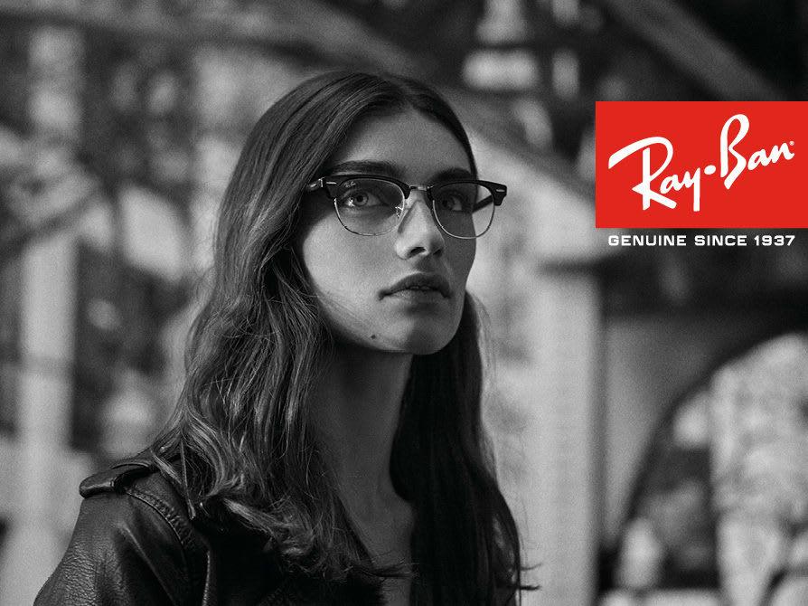 Brillen von Ray-Ban
