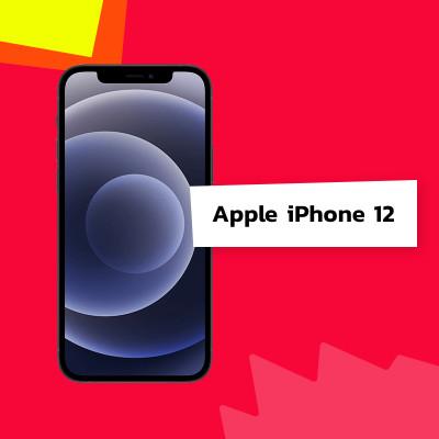 Iphone 12 Ratenkauf