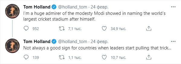 «Человек-паук» Том Холланд угодил вцентр скандала вИндии