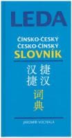 Čínsko-český, česko-čínský slovník