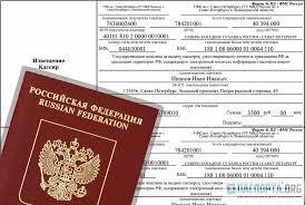 Сколько обычно стоит госпошлина на паспорт в 14 лет