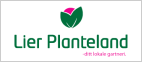 Lier Planteland