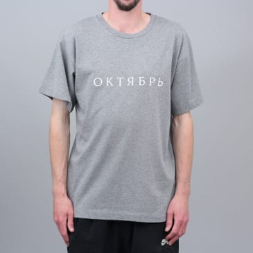 Paccbet Oktyabr T-Shirt Heather Grey