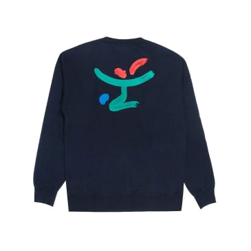 Reception - Red Wine Club Sweatshirt