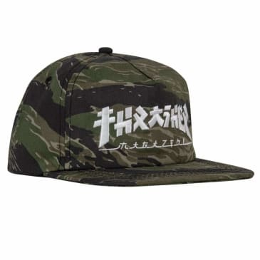 Thrasher Godzilla Embroidered Snapback - Tiger Camo