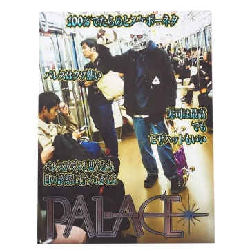 Palace Skateboards Japan Magazine