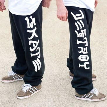 Thrasher Mag Skate And Destroy Sweatpants
